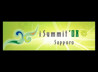 iCommons Summit to Convene Free Culture Movement